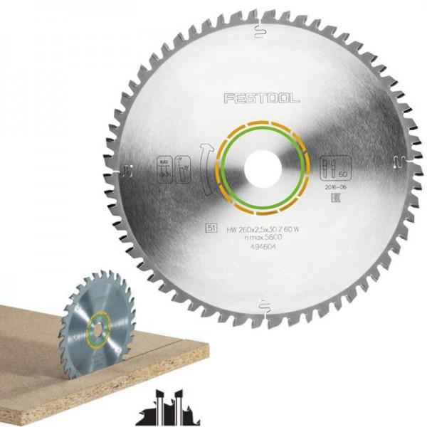 Festool Universal-Sägeblatt 260x2,5x30 W60 494604